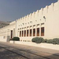 Qatar Image- Need copyright.jpg