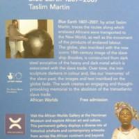 2007 Horniman Museum Blue Earth.jpg