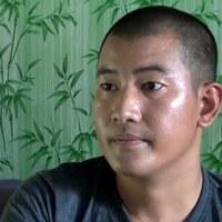 Aung Ko Htway