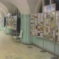 2007 Bristol 1807 Exhibition in Central Library.JPG